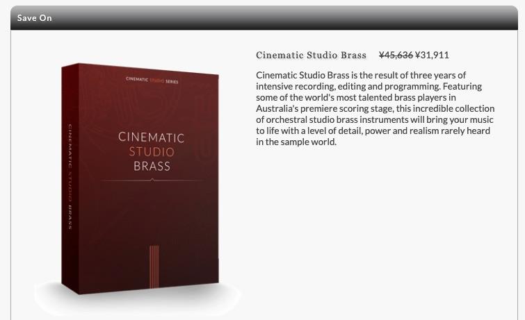 Cinematic studio brass