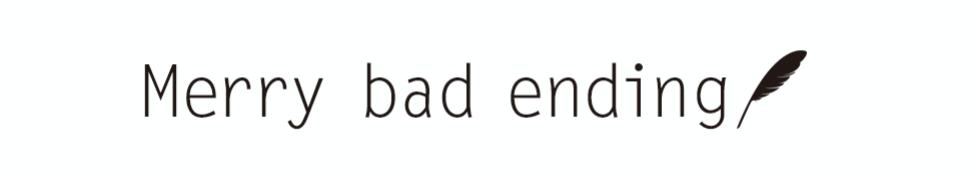 Merry bad ending
